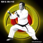 _INADA_Hiroshi_